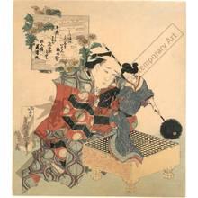 葛飾北斎: Doll on a go board (title not original) - Austrian Museum of Applied Arts