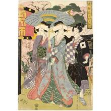Kikugawa Eizan: Pilgrimage to the flowers of Ryodaishi temple at Ueno in the eastern capital - Austrian Museum of Applied Arts