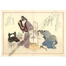 柳川重信: Women with a lamp (title not original) - Austrian Museum of Applied Arts