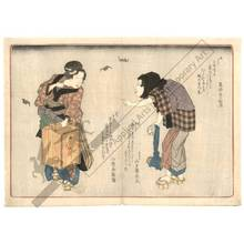 Yanagawa Shigenobu: Women on the street (title not original) - Austrian Museum of Applied Arts