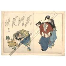 柳川重信: Woman cleaning radish (title not original) - Austrian Museum of Applied Arts