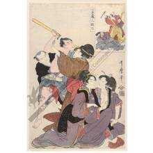 Kitagawa Utamaro: Third act - Austrian Museum of Applied Arts