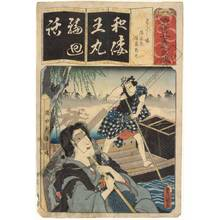 歌川国貞: Sarujima Sota and the nun Seigen at the ferry, Yamatoo maru renne banashi (name of the play) on the post - Austrian Museum of Applied Arts
