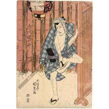 歌川国貞: Ichikawa Danjuro as Yadonashi Danshichi - Austrian Museum of Applied Arts