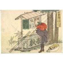 Katsushika Hokusai: Ishiyakushi (Station 44, Print 45) - Austrian Museum of Applied Arts