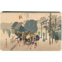 歌川広重: Mishima: Morning mist (station 11, print 12) - Austrian Museum of Applied Arts