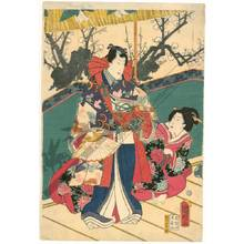 Utagawa Kuniaki: Noble pair with servants on the veranda (title not original) - Austrian Museum of Applied Arts