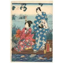 Utagawa Fusatane: The Shining Prince with companions at the Yatsu bridge - Austrian Museum of Applied Arts