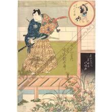 Shunshosai Hokucho: Itcho, now Nakayama Shinkuro as Tamiya Iemon - Austrian Museum of Applied Arts