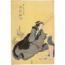 Shunshosai Hokucho: Nakamura Matsue as Mrs. Komume - Austrian Museum of Applied Arts
