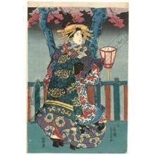 歌川芳員: Competition of courtesans - Austrian Museum of Applied Arts