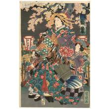 Ochiai Yoshiiku: Courtesan Inaba from the Inamoto house - Austrian Museum of Applied Arts