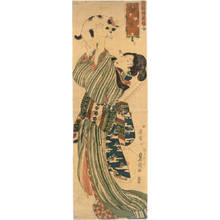 Utagawa Kunisada: Beauty and cat (title not original) - Austrian Museum of Applied Arts