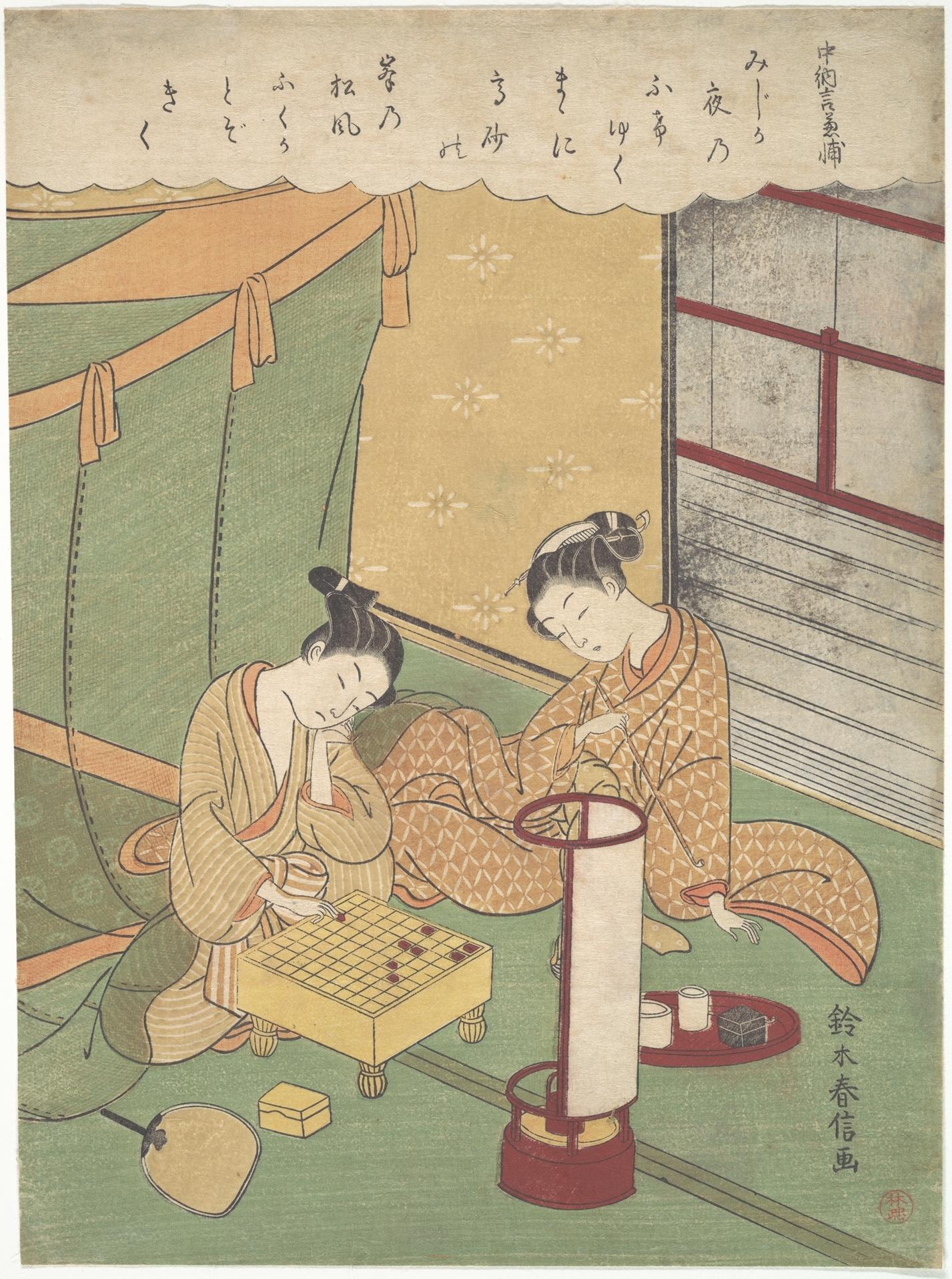 鈴木春信の画像 p1_36