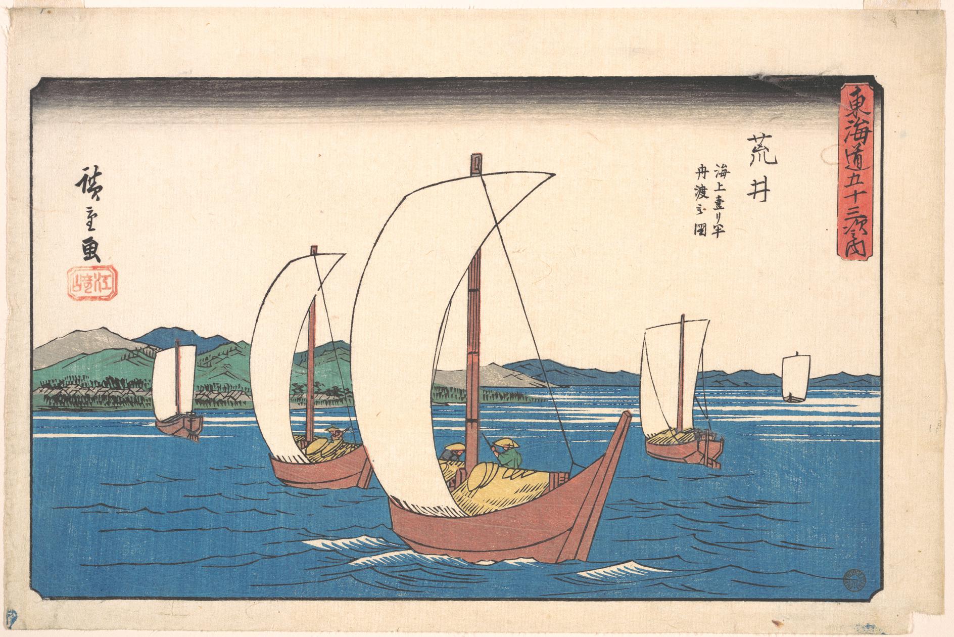 歌川広重の画像 p1_29
