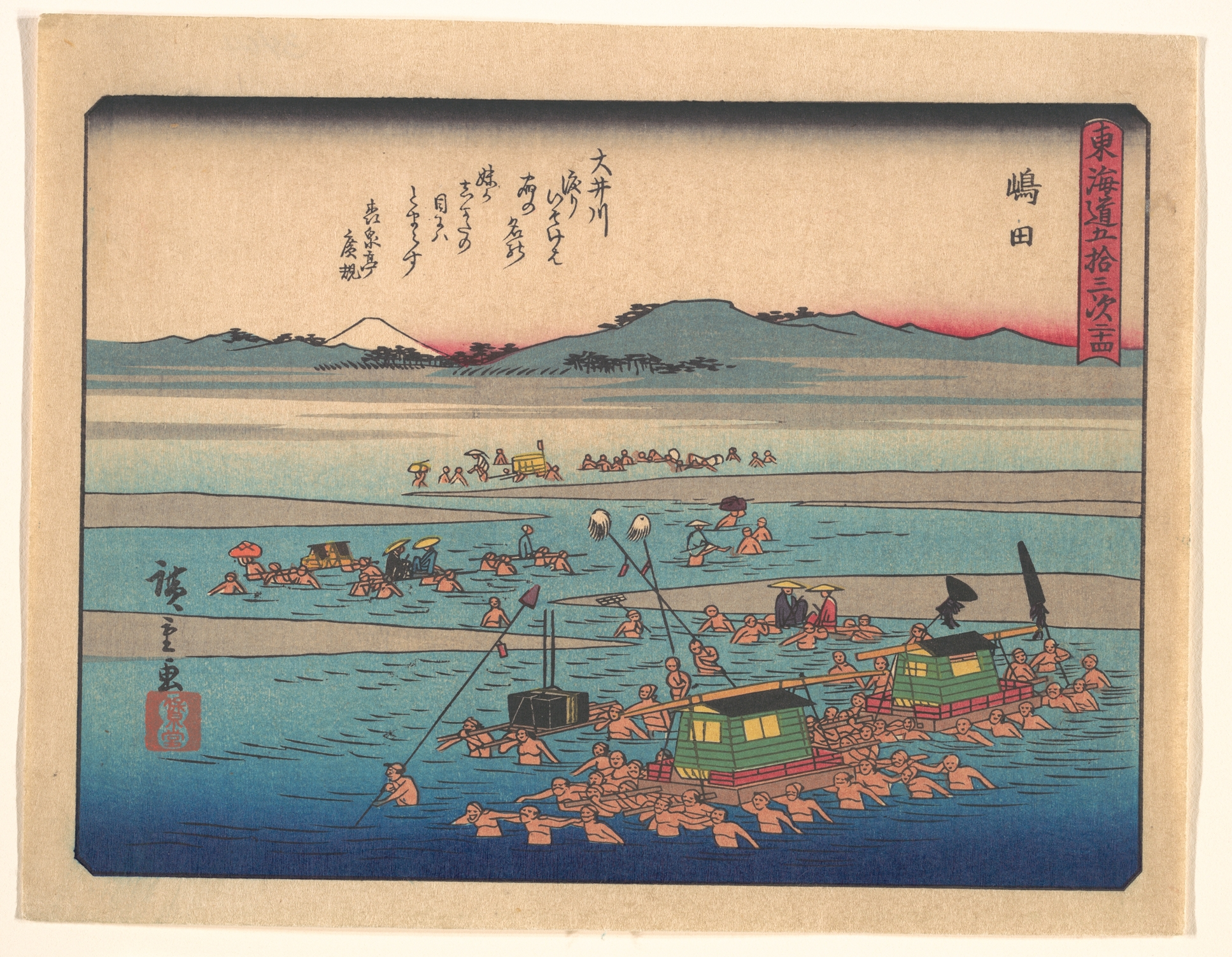 歌川広重の画像 p1_33