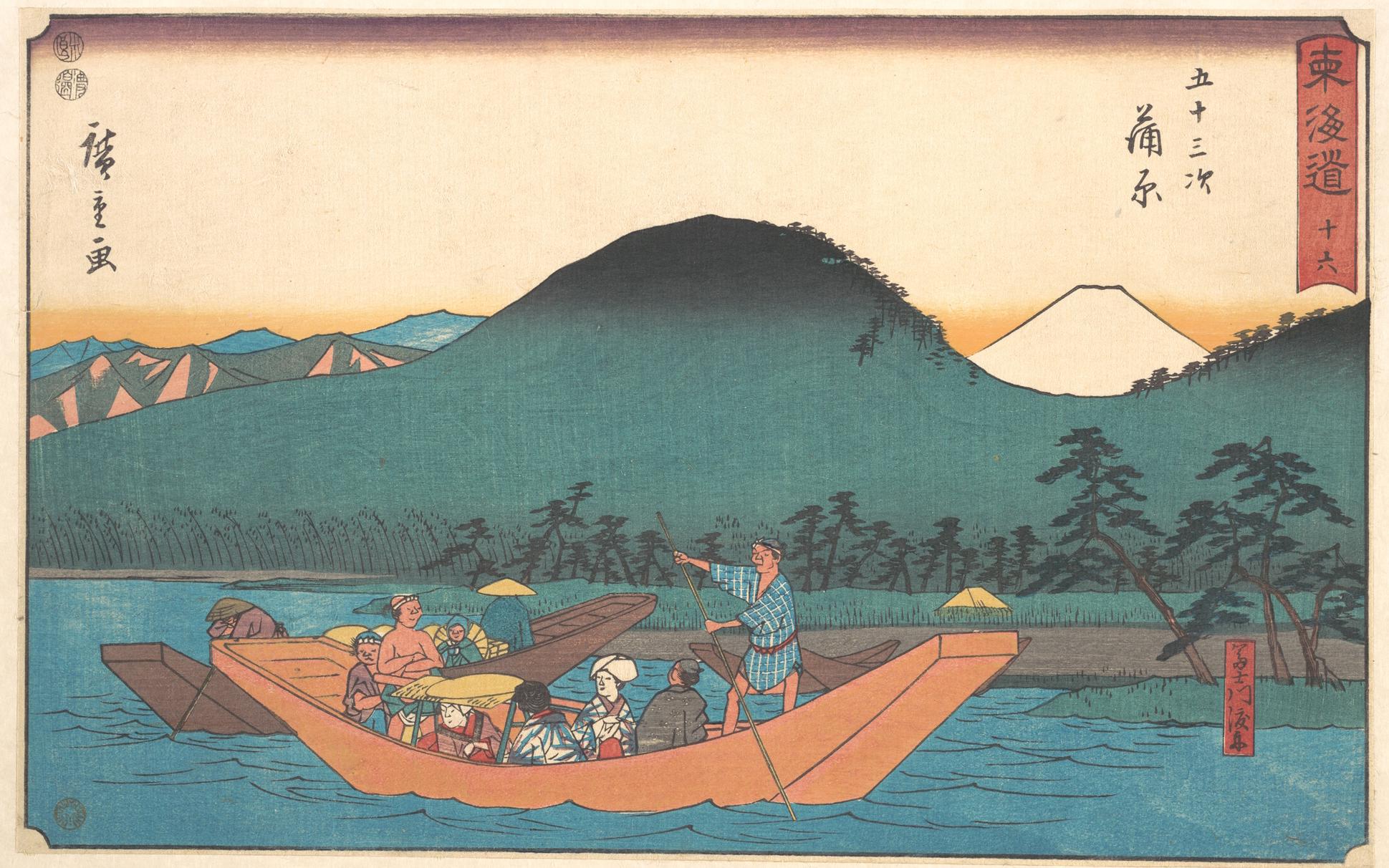 歌川広重の画像 p1_23