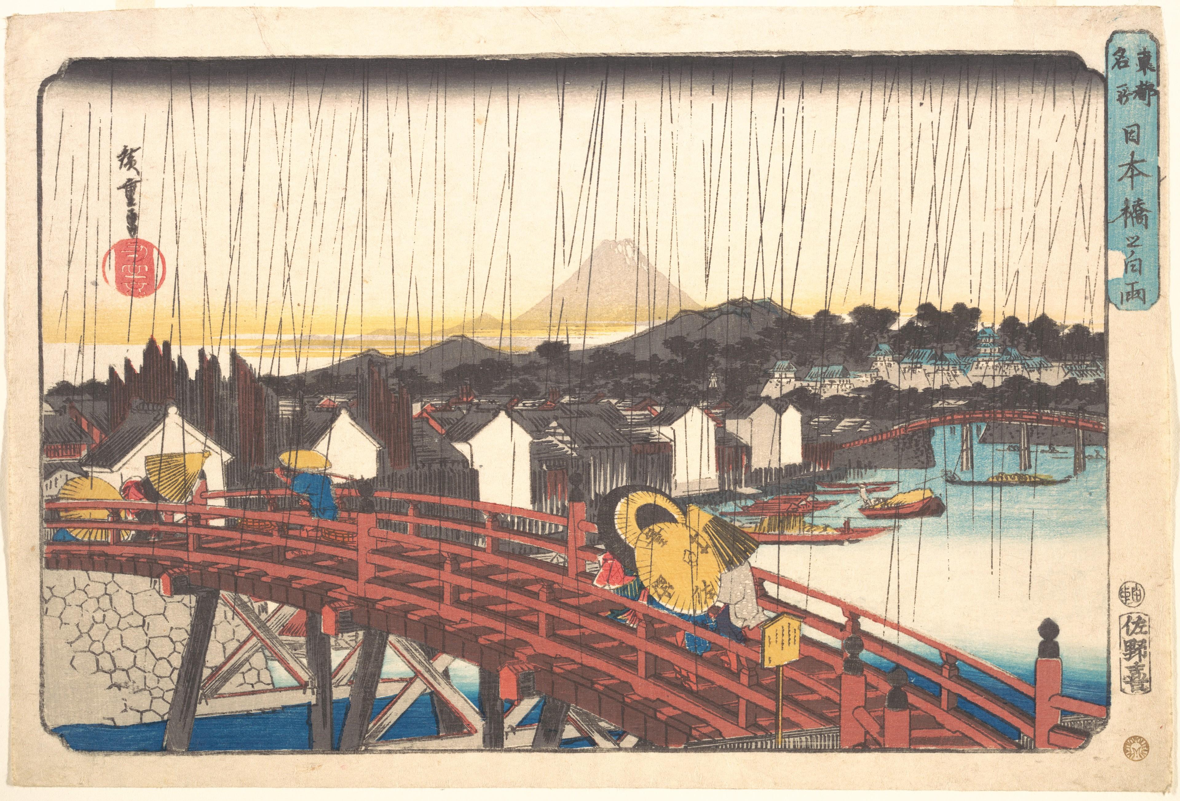 Utagawa Hiroshige Sunshower at Nihonbashi  Metropolitan Museum of Art  Uki # Sunshower Mia_061752