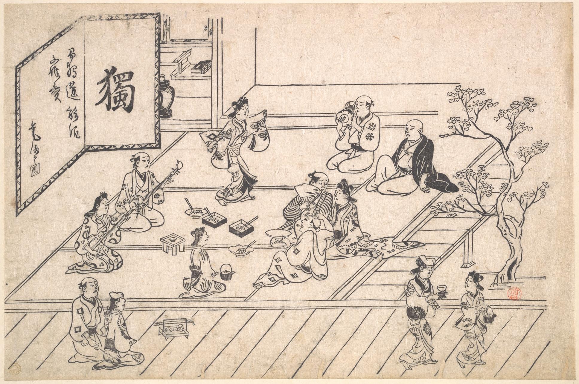 菱川師宣の画像 p1_32