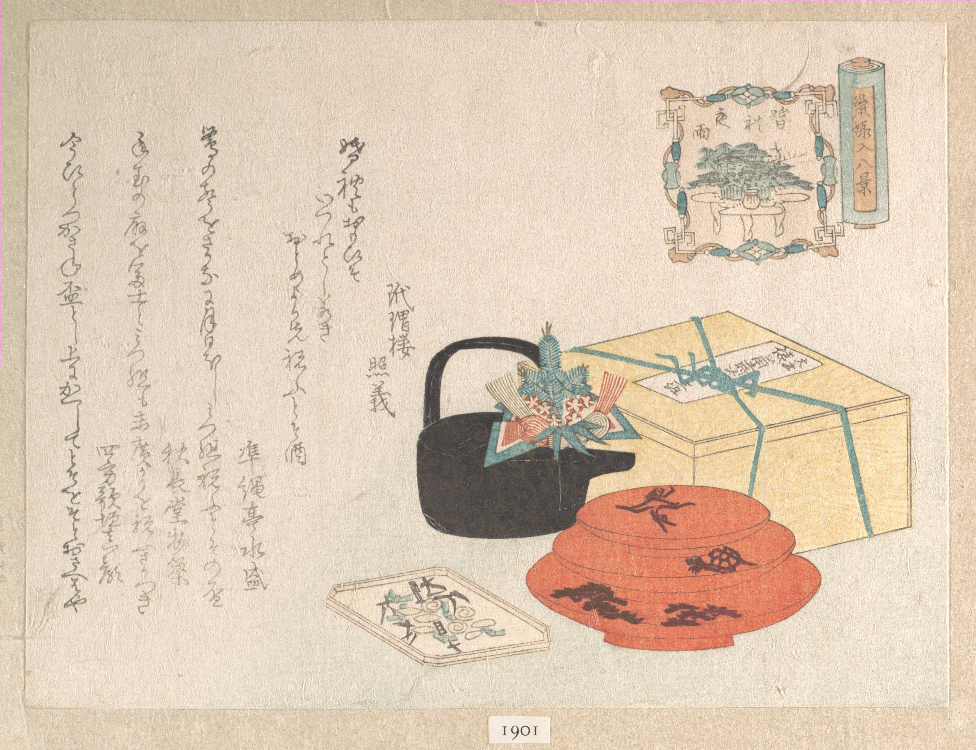 Met Art Calendar : Unknown still life design of yogoyomi pictorial