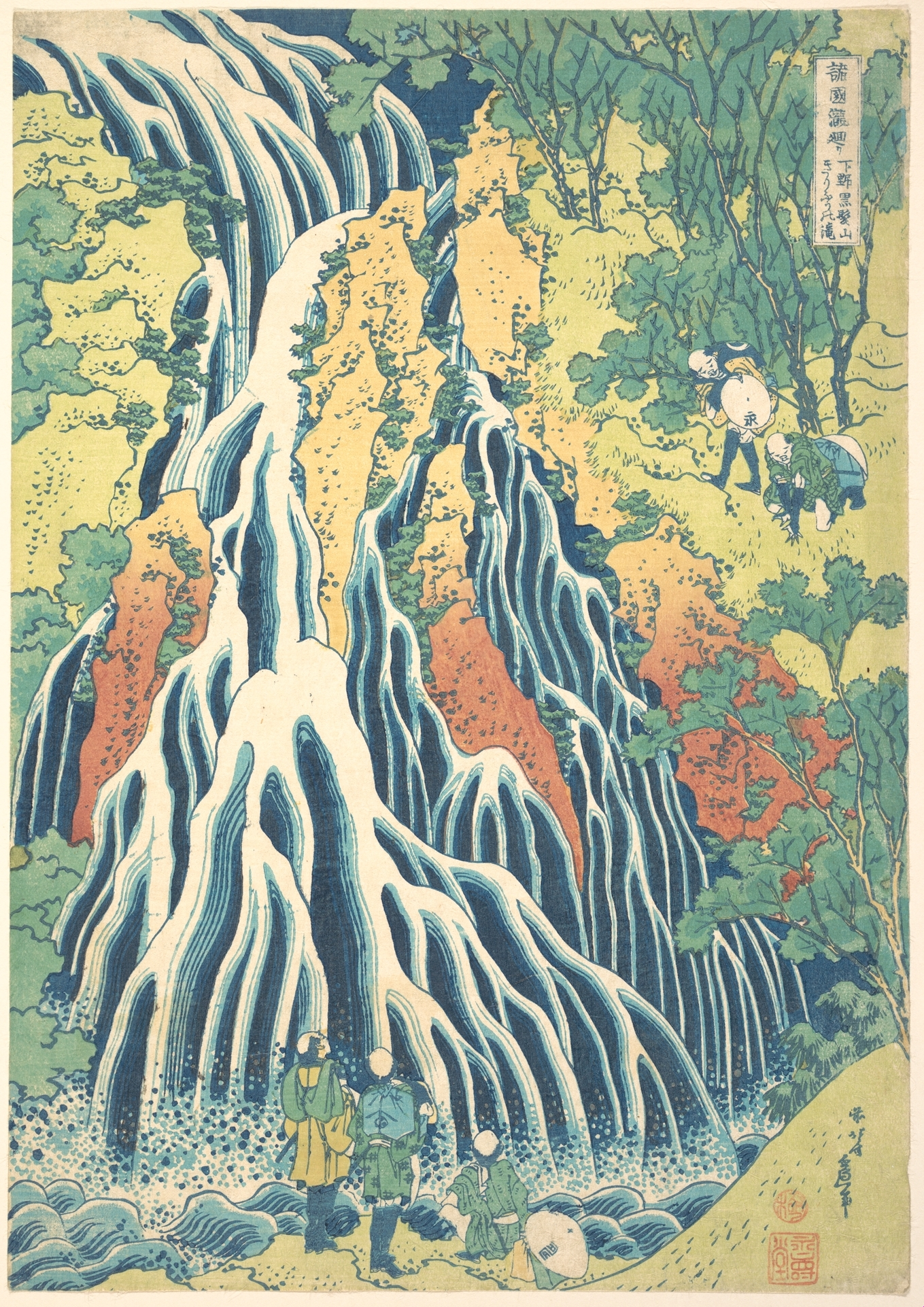 02. Japanese Woodblock Print Search