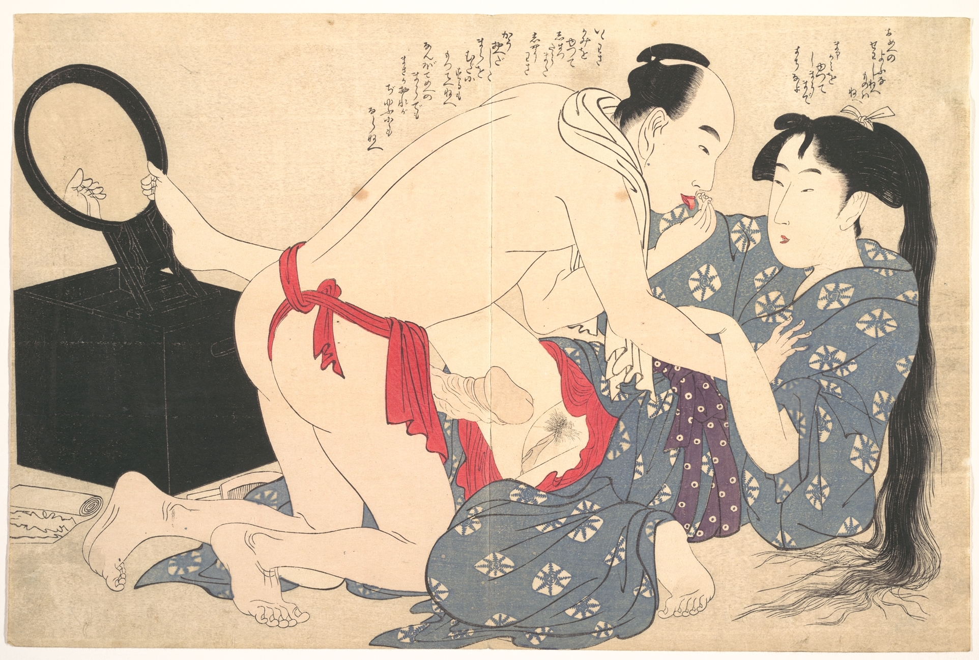 japanese-erotic-advertisement
