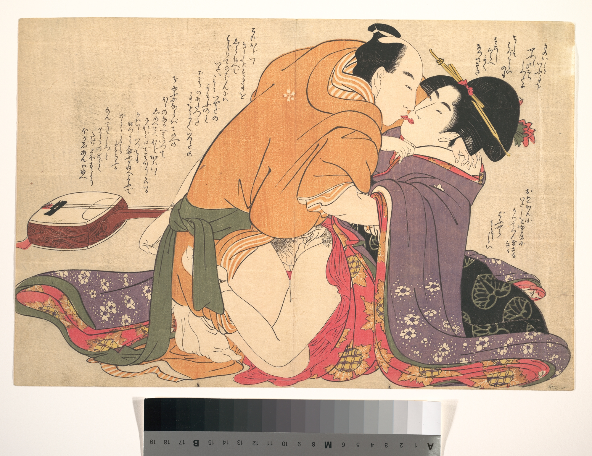 Sexy japan art, sexy chicks show it off