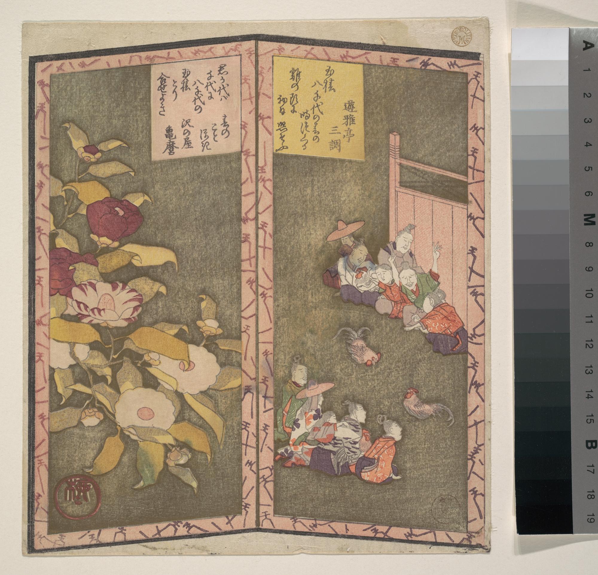 Ryuryukyo Shinsai: Camellia Flowers (left); People ...