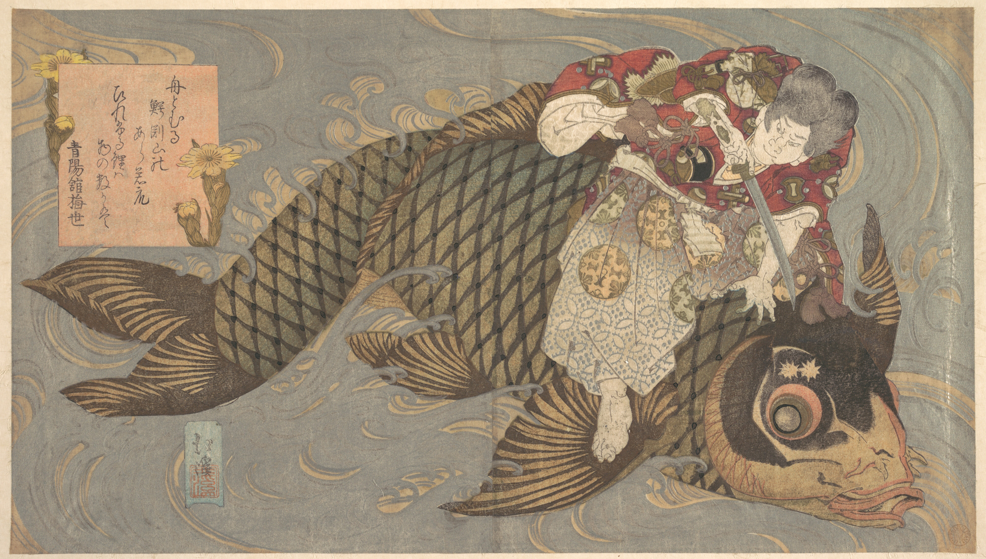 Totoya Hokkei A Man Slaying A Monster Carp With A Sword