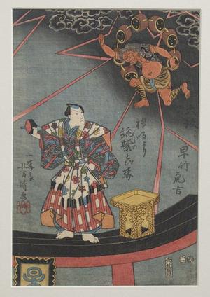 Utagawa Yoshiharu: The Plum Blossom that Flew on Lightning from Chikushino - メトロポリタン美術館