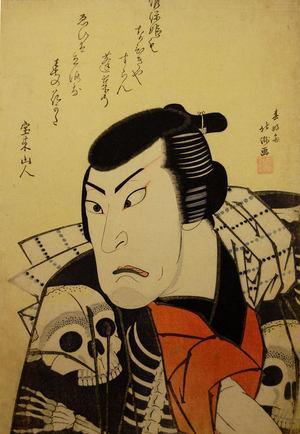 Shunkosai Hokushu: Ichikawa Ebijûrô I as Tôken (China Dog) Jûbei - Metropolitan Museum of Art