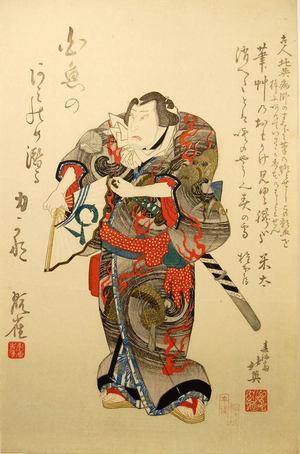 Shunbaisai Hokuei: Nakamura Utaemon IV as the Wrestler Iwakawa Jirokichi - Metropolitan Museum of Art