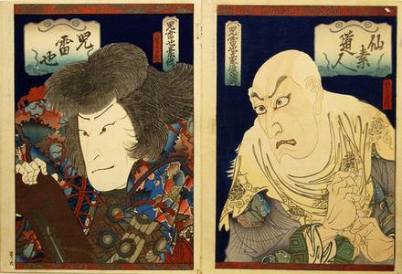 Hasegawa Sadanobu: Ichikawa Ebizô V as Senso Dôjin and Jitsukawa Ensaburô as Jiraiya - メトロポリタン美術館