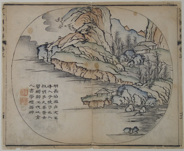 Unknown: A Page from the Jie Zi Yuan - Metropolitan Museum of Art