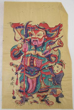 無款: One hundred thirty-five woodblock prints including New Year's pictures (nianhua), door gods, historical figures and Taoist deities - メトロポリタン美術館