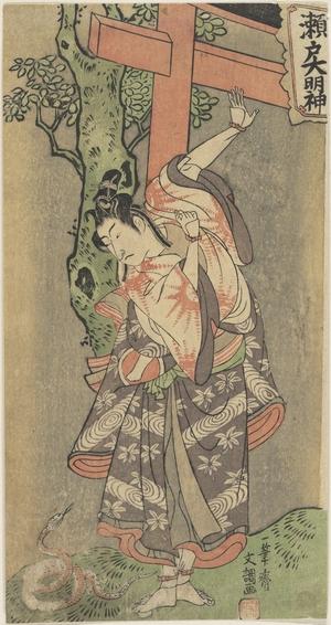 Ippitsusai Buncho: Portrait of an Actor - Metropolitan Museum of Art