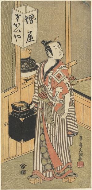 Ippitsusai Buncho: Ichikawa Komazo I - Metropolitan Museum of Art