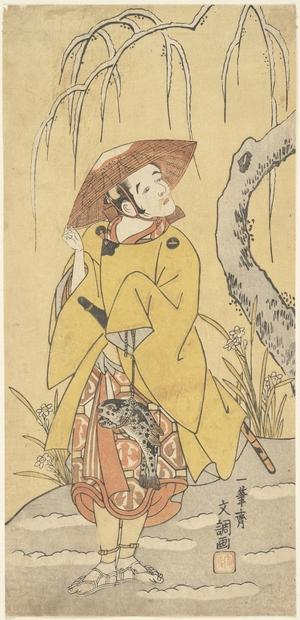 一筆斉文調: Arashi Otohachi I - メトロポリタン美術館