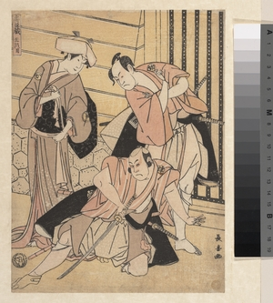 Eishosai Choki: Scene from the Third Act of Chushingura between Okaru, Kanbei, and Bannai - Metropolitan Museum of Art
