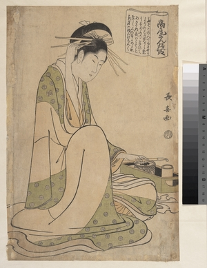 Eishosai Choki: Takao Sange no Den - Metropolitan Museum of Art