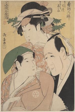 長喜: The New Year Niwaka Festival in the Pleasure Quarters - メトロポリタン美術館