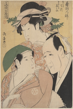 Eishosai Choki: The New Year Niwaka Festival in the Pleasure Quarters - Metropolitan Museum of Art