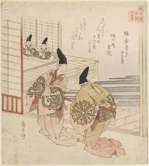 Yashima Gakutei: The Filial Son at Kamakura, From the Book: Sasekishu - Metropolitan Museum of Art