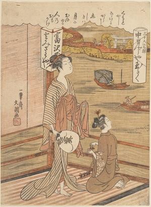 一筆斉文調: One of Thirty-Six Flowers - メトロポリタン美術館