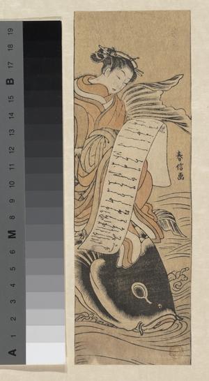 Suzuki Harunobu: The Bijin Kinko - Metropolitan Museum of Art