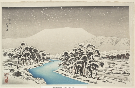 橋口五葉: Ibuki Mountain in Snow - メトロポリタン美術館