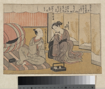 鈴木春信: The Art of Conversation - メトロポリタン美術館