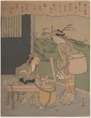 鈴木春信: Poem by Henjô Sojô - メトロポリタン美術館