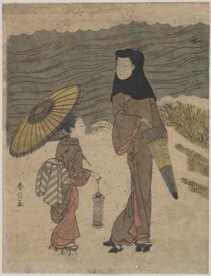 鈴木春信: Lady with Black Hood and Umbrella Out Walking with Young Attendant - メトロポリタン美術館