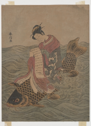 Suzuki Harunobu: Parody of a Chinese Immortal - Metropolitan Museum of Art